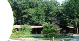 Wintergarden Lodge