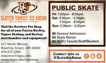 BGSU Ice Arena